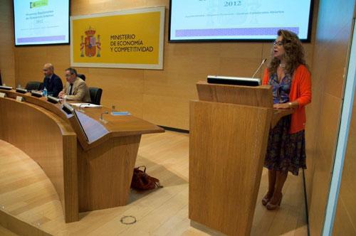 Presentación de la Gala de Entrega del Premio Nacional de Comercio